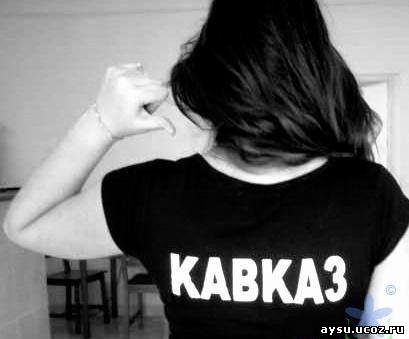 141, Картинки красивых кавказских девушек, фото самые красивые девушки.